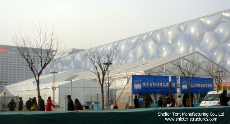 tent for exhibition